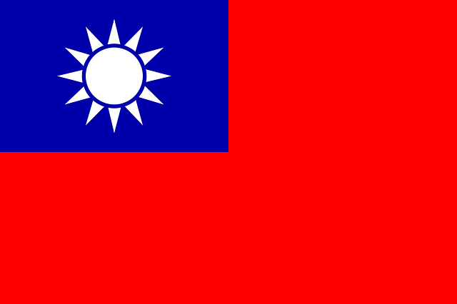 Taiwan – Policy Recommendations On Cell Phones, Wireless Radiation & Health